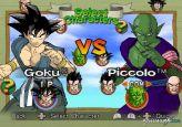 Dragon Ball Z: Budokai 2  Archiv - Screenshots - Bild 18