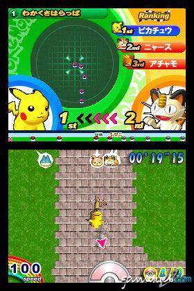 Pokemon Dash  Archiv - Screenshots - Bild 12