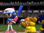 Bomberman Hardball  Archiv - Screenshots - Bild 19