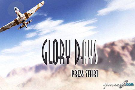 Glory Days (GBA)  Archiv - Screenshots - Bild 12