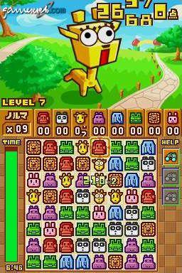 Zoo Keeper (DS)  Archiv - Screenshots - Bild 6
