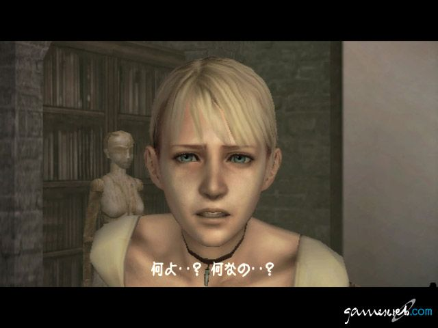 Haunting Ground  Archiv - Screenshots - Bild 20