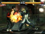 Tekken 5  Archiv - Screenshots - Bild 29