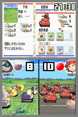 Advance Wars: Dual Strike (DS)  Archiv - Screenshots - Bild 14