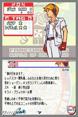 Advance Wars: Dual Strike (DS)  Archiv - Screenshots - Bild 21