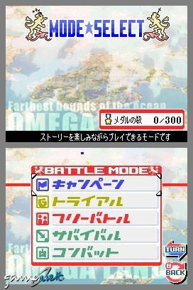 Advance Wars: Dual Strike (DS)  Archiv - Screenshots - Bild 23
