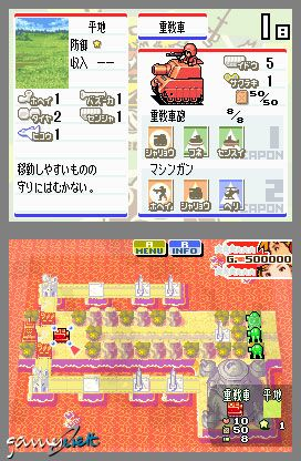Advance Wars: Dual Strike (DS)  Archiv - Screenshots - Bild 25