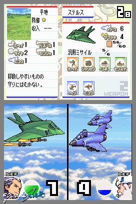 Advance Wars: Dual Strike (DS)  Archiv - Screenshots - Bild 9