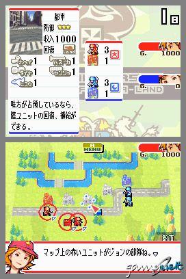 Advance Wars: Dual Strike (DS)  Archiv - Screenshots - Bild 18