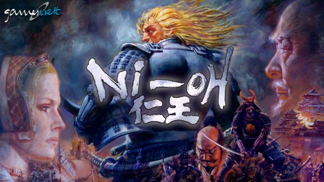 Ni-Oh  Archiv - Screenshots - Bild 4