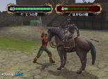 Fire Emblem: Path of Radiance  Archiv - Screenshots - Bild 16