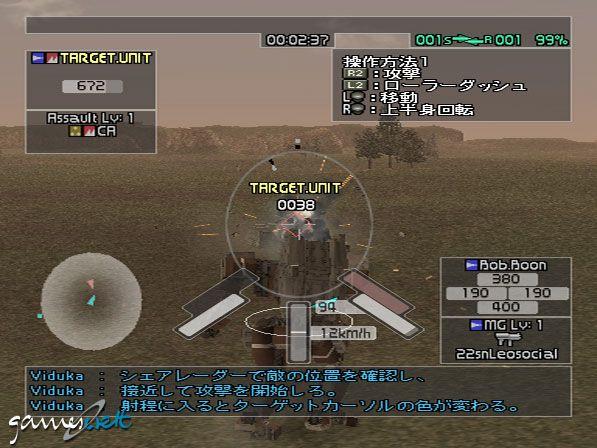 Front Mission Online  Archiv - Screenshots - Bild 9