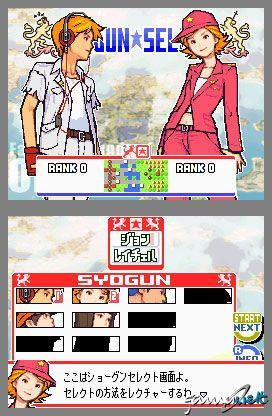 Advance Wars: Dual Strike (DS)  Archiv - Screenshots - Bild 11
