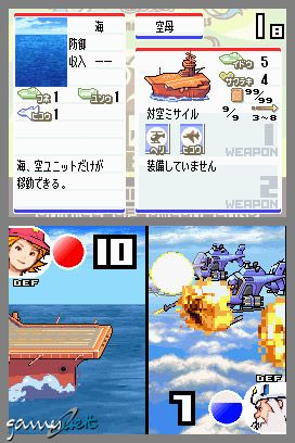 Advance Wars: Dual Strike (DS)  Archiv - Screenshots - Bild 17
