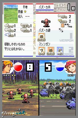 Advance Wars: Dual Strike (DS)  Archiv - Screenshots - Bild 16