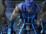 Final Fantasy VII: Dirge of Cerberus  Archiv - Screenshots - Bild 16