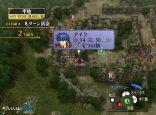 Fire Emblem: Path of Radiance  Archiv - Screenshots - Bild 25
