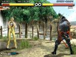 Tekken 5  Archiv - Screenshots - Bild 11