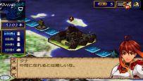 Generation of Chaos (PSP)  Archiv - Screenshots - Bild 5