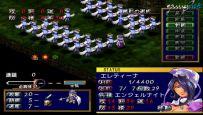 Generation of Chaos (PSP)  Archiv - Screenshots - Bild 3