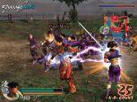Dynasty Warriors 5  Archiv - Screenshots - Bild 3