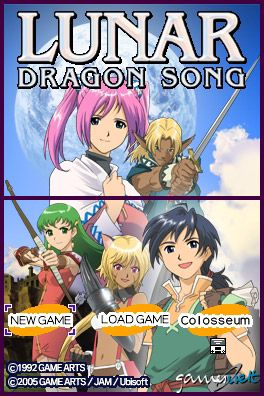 Lunar: Dragon Song (DS)  Archiv - Screenshots - Bild 7