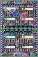 Bomberman (DS)  Archiv - Screenshots - Bild 6
