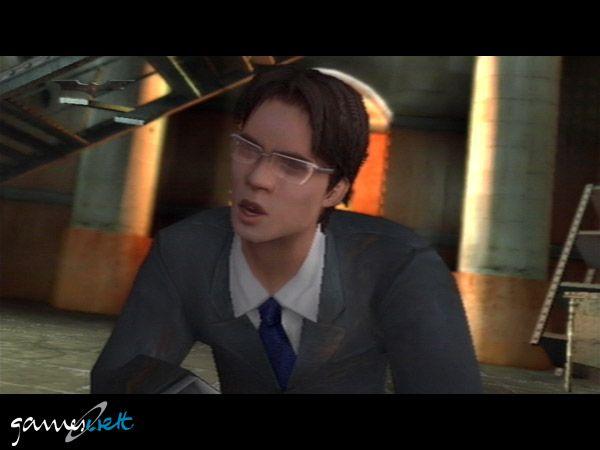 Batman Begins  Archiv - Screenshots - Bild 4