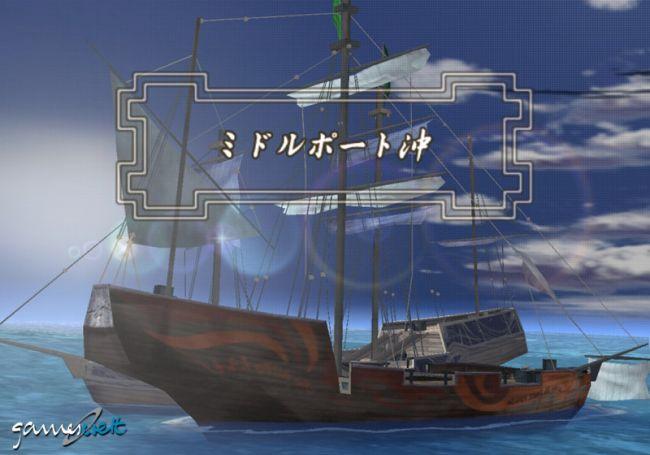 Suikoden Tactics  Archiv - Screenshots - Bild 15