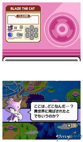 Sonic Rush (DS)  Archiv - Screenshots - Bild 2