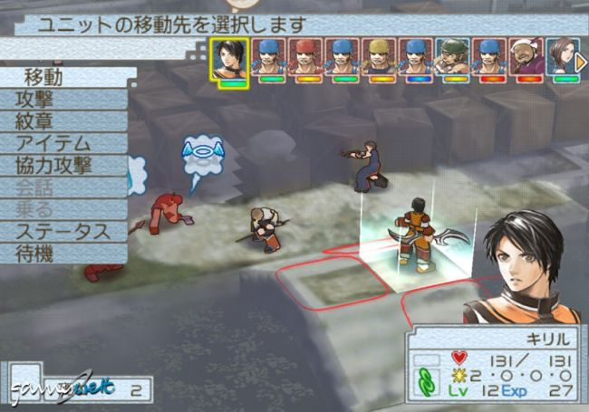 Suikoden Tactics  Archiv - Screenshots - Bild 17