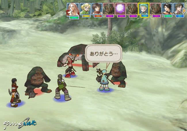 Suikoden Tactics  Archiv - Screenshots - Bild 16