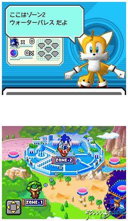 Sonic Rush (DS)  Archiv - Screenshots - Bild 16
