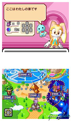 Sonic Rush (DS)  Archiv - Screenshots - Bild 5