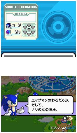 Sonic Rush (DS)  Archiv - Screenshots - Bild 10