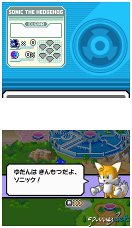 Sonic Rush (DS)  Archiv - Screenshots - Bild 11