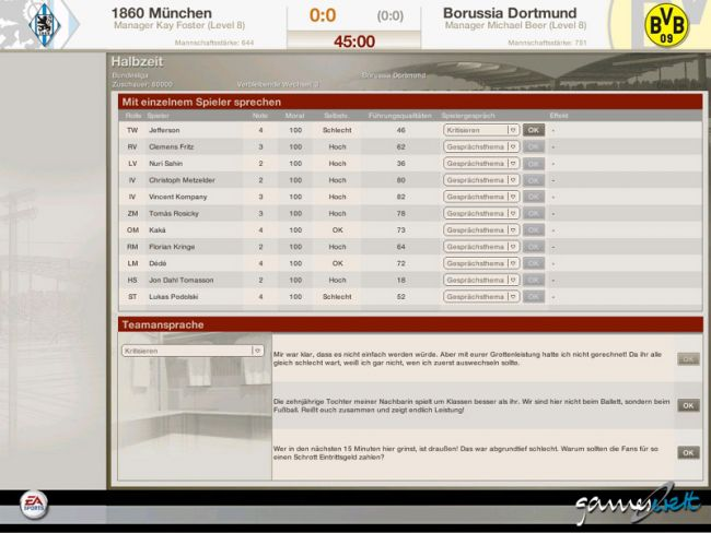 Fussball Manager 06  Archiv - Screenshots - Bild 3