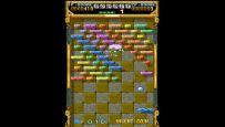 Capcom Classics Collection Remixed (PSP)  Archiv - Screenshots - Bild 7