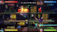Viewtiful Joe: Red Hot Rumble (PSP)  Archiv - Screenshots - Bild 8