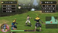 Key of Heaven (PSP)  Archiv - Screenshots - Bild 9