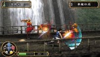 Key of Heaven (PSP)  Archiv - Screenshots - Bild 8