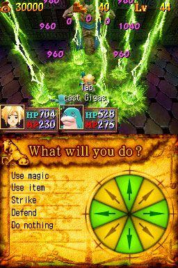 Tao's Adventure: Curse of the Demon Seal (DS)  Archiv - Screenshots - Bild 2