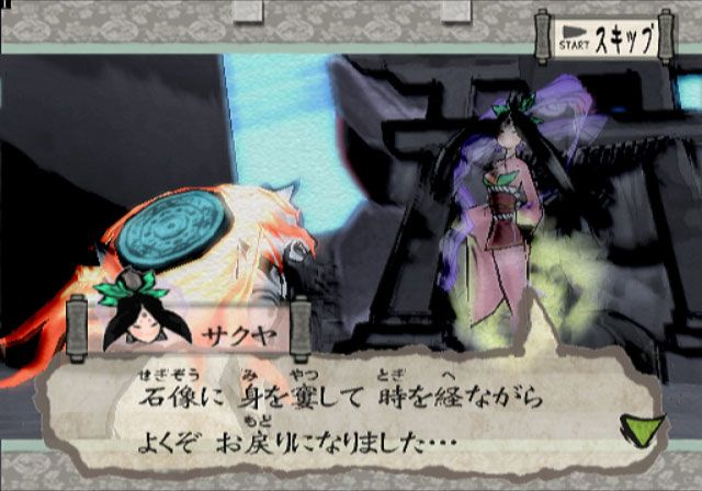 Okami  Archiv - Screenshots - Bild 42