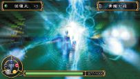 Key of Heaven (PSP)  Archiv - Screenshots - Bild 10