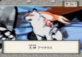 Okami  Archiv - Screenshots - Bild 41