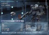 Armored Core: Nexus  Archiv - Screenshots - Bild 4