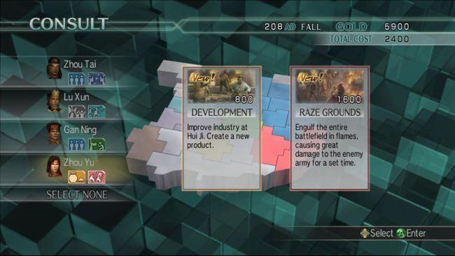 Dynasty Warriors 5 Empires  Archiv - Screenshots - Bild 25