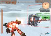 Armored Core: Nexus  Archiv - Screenshots - Bild 2