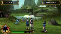 Key of Heaven (PSP)  Archiv - Screenshots - Bild 7