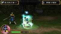 Key of Heaven (PSP)  Archiv - Screenshots - Bild 6